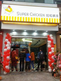 炸鸡店加盟_风靡上海超级鸡车落户淮安市,必打卡网_鸡排加盟