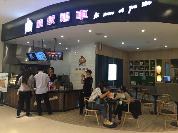 2018年台湾特色小吃加盟排行榜,特色小吃有哪些